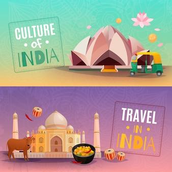 Banners horizontales de india
