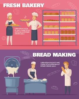 Banners horizontales de panadería