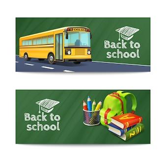Banners horizontales de regreso a la escuela con mochila y libros de autobús