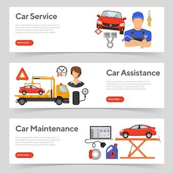Banners horizontales de servicio de automóviles, asistencia en carretera y mantenimiento de automóviles con mecánico plano, soporte y grúa.