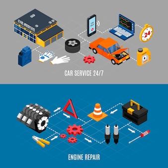 Banners horizontales de servicio y mantenimiento de automóviles con símbolos de reparación del motor isométricos aislados