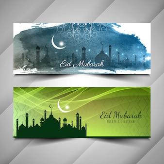 Banners islámicos elegantes abstractos de eid mubarak fijados