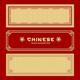 Banners de marcos chinos estilo colecciones sobre fondo dorado y rojo, ilustraciones