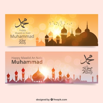 Banners de de mawlid de mezquita al atardecer