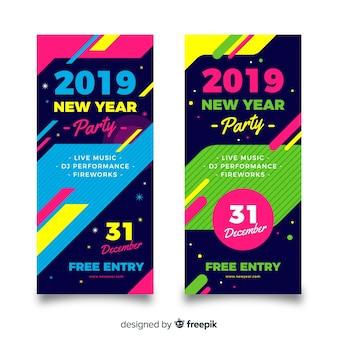 Banners modernos de fiesta de fin de año 2019 con diseño plano
