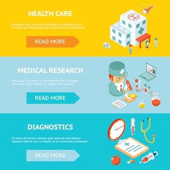 Banners móviles de investigación médica y atención médica. médico y farmacia, laboratorio y clínica. ilustración vectorial