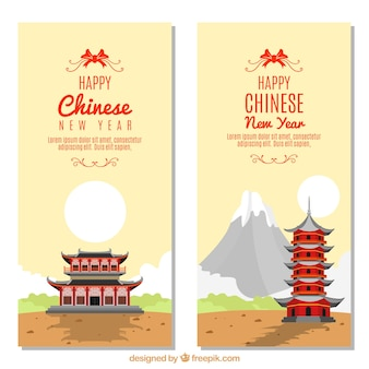 Banners de paisaje para año nuevo chino