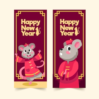 Banners plana año nuevo chino