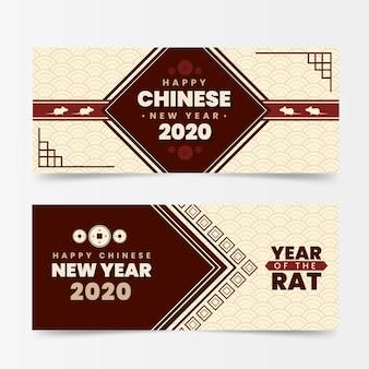 Banners planos de año nuevo chino