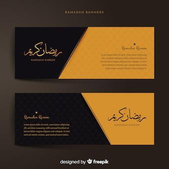 Banners de ramadán en diseño plano