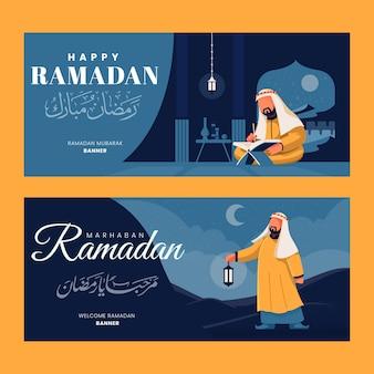 Banners de ramadán de diseño plano