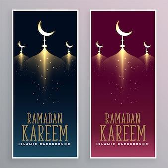 Banners de ramadan kareem verticales en dos colores.