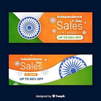 Banners de rebajas del día de la independencia de india en diseño plano