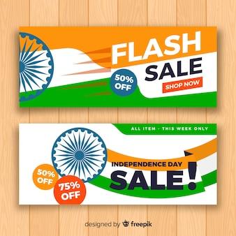 Banners de rebajas del día de la independencia india