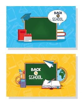 Banners de regreso a clases y suministros educativos.
