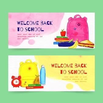 Banners de regreso a la escuela de acuarela