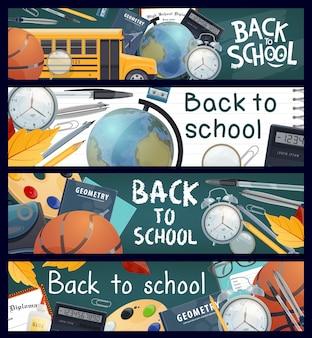 Banners de regreso a la escuela, útiles escolares para estudiantes
