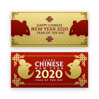 Banners rojo y dorado año nuevo chino