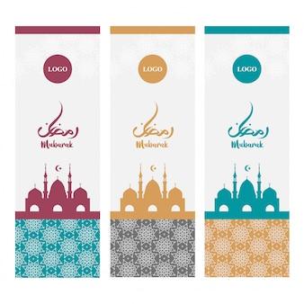 Banners de saludo abstracto vintage musulmán, ilustración islámica con mezquita