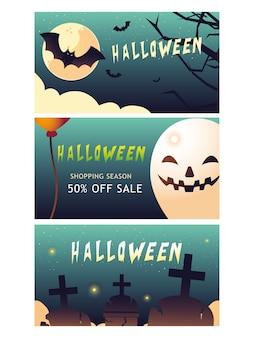 Los banners de la temporada de compras de feliz halloween establecen el diseño de la venta y el comercio electrónico