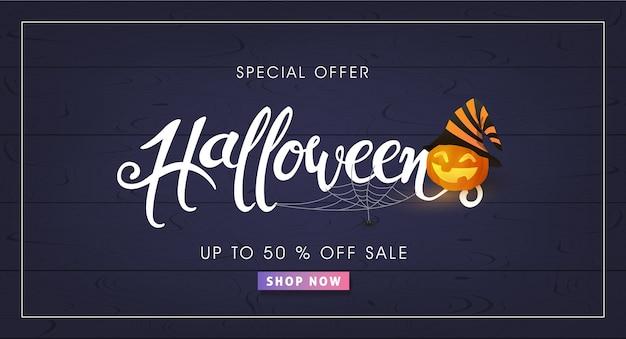 Banners de venta de halloween feliz o fondo de invitación de fiesta. caligrafía de