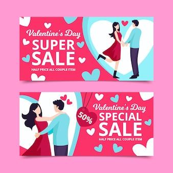 Banners de venta de san valentín con pareja
