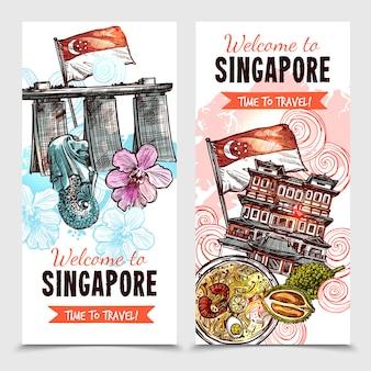 Banners verticales de croquis de singapur