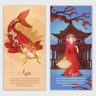 Banners verticales dibujados a mano de asia