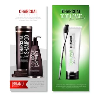 Banners verticales de pasta de dientes de carbón