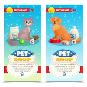 Banners verticales de tienda de mascotas