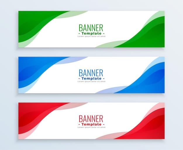 Banners de visualización modernos en tres colores.