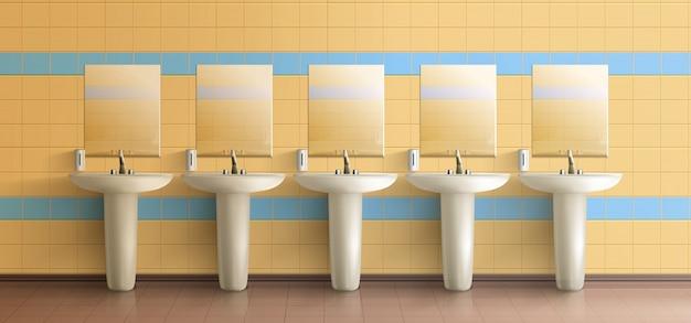 Baño público interior minimalista.