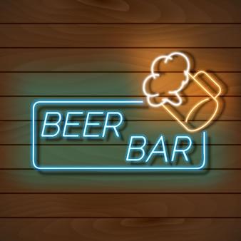 Bar de cerveza banner de luz de neón en una pared de madera