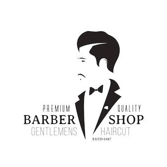 Barbería emblema vintage aislado sobre fondo blanco.