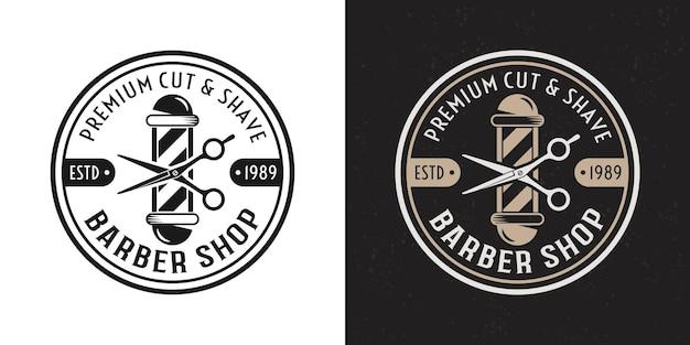 Barbería vector dos insignia redonda vintage negra y coloreada, emblema, etiqueta o logotipo con tijeras y poste de peluquero sobre fondo blanco y oscuro