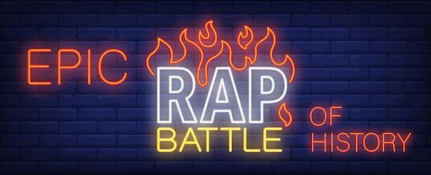 Batalla de rap épico de la historia, letrero de neón. inscripción brillante con lenguas de fuego en la pared de ladrillo