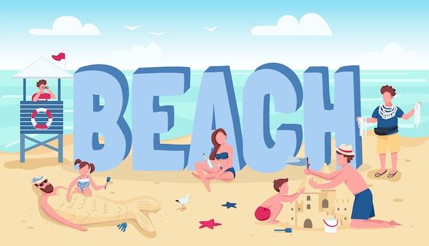 Beach word conceptos banner de color plano. actividades de verano de personas. vacaciones de verano recreación. tipografía con pequeños personajes de dibujos animados. los turistas relajantes ilustración creativa