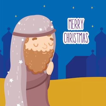 Beato josé rezando pesebre natividad, feliz navidad