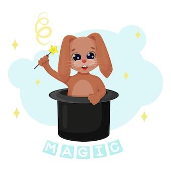 Bebé lindo conejo con una varita mágica en un sombrero. kawaii