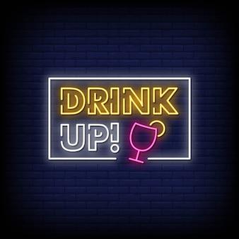 Beber hasta letreros de neón estilo texto vector