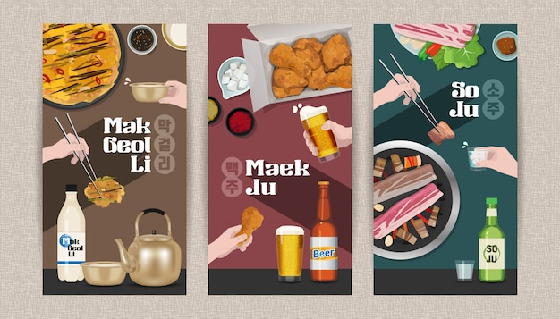Bebidas alcohólicas coreanas con diseño vectorial de comida coreana
