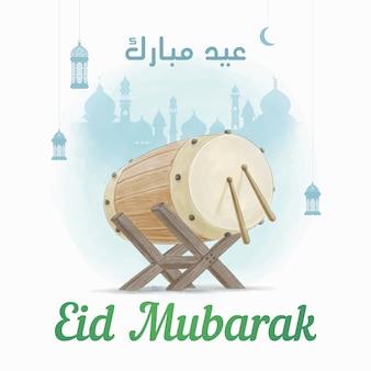 Beduk eid mubarak en pintura estilo acuarela