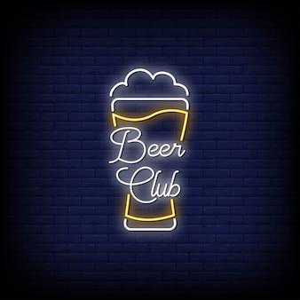 Beer club letreros de neón estilo vector texto