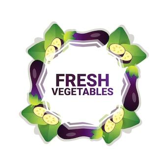Berenjena vegetal colorido círculo copia espacio orgánico sobre fondo blanco patrón estilo de vida saludable o concepto de dieta