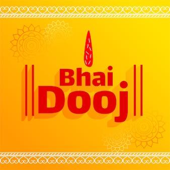 Bhai dooj tika celebración letras rojas sobre amarillo