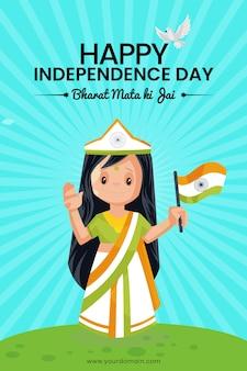 Bharat mata con un feliz día de la independencia desea sobre fondo de cielo