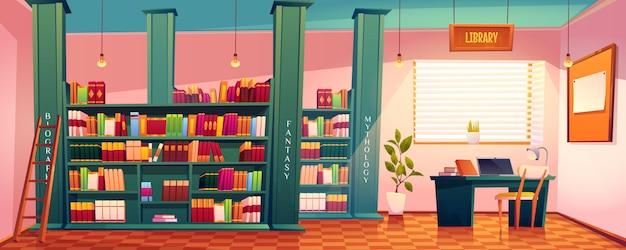 Biblioteca con libros en estanterías y escritorio para estudio.