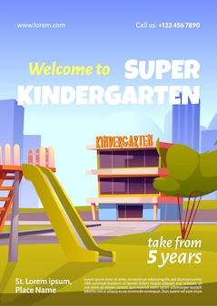 Bienvenido al cartel publicitario de jardín de infantes.