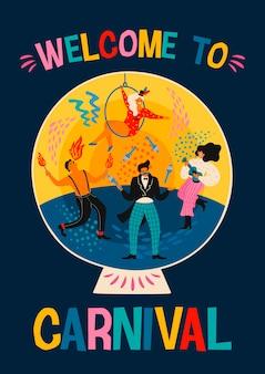 Bienvenido a carnival. ilustración de vector con divertidos hombres y mujeres en trajes modernos brillantes.
