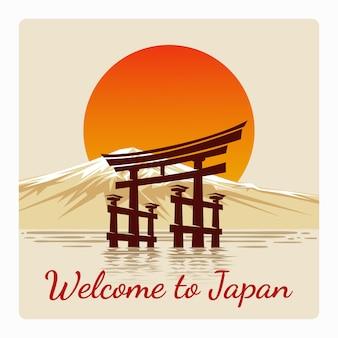 Bienvenido a cartel retro de japón